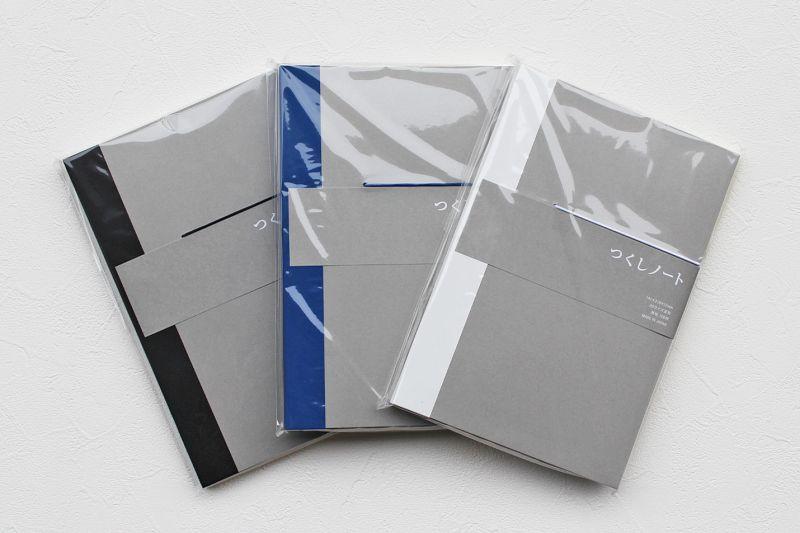 画像1: つくし文具店  つくノート (1)
